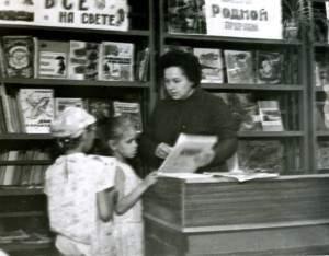1977 г. Крысина Н.