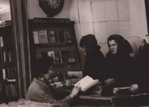ЦБ_1965 г.